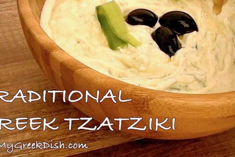 Authentic Greek Tzatziki sauce Recipe