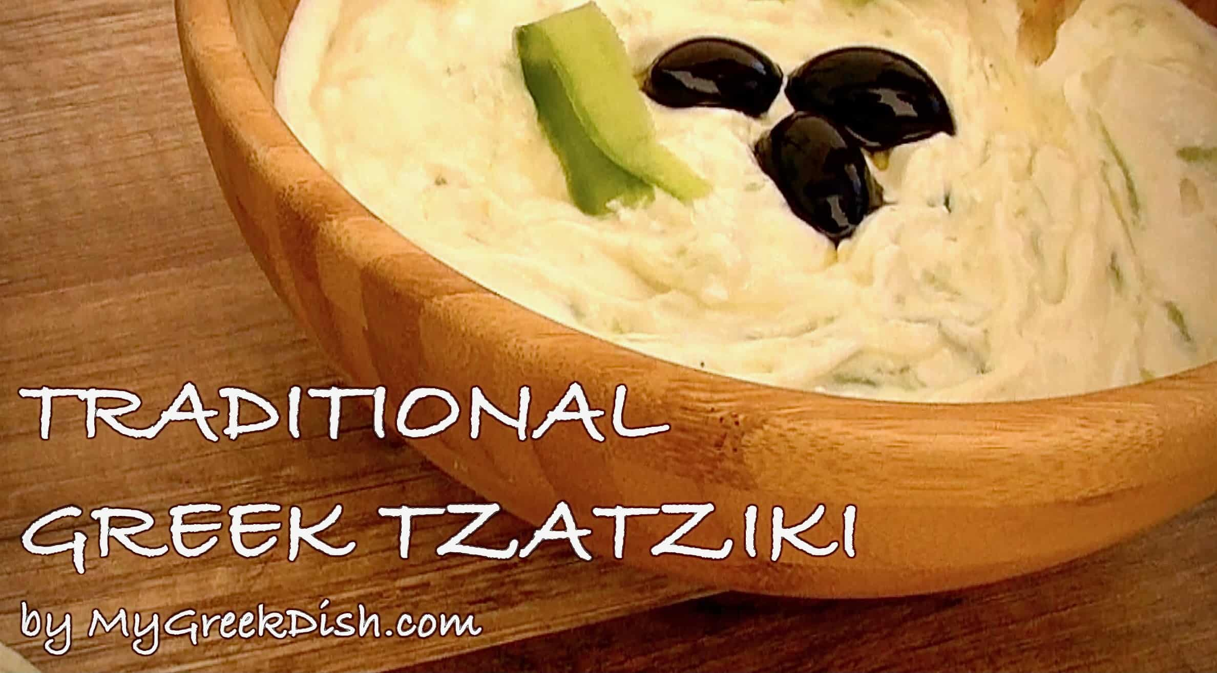 Authentic Greek Tzatziki Sauce Recipe With Video My Greek Dish