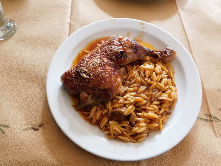 Easy Chicken Recipe with Orzo pasta (Giouvetsi Kotopoulo)