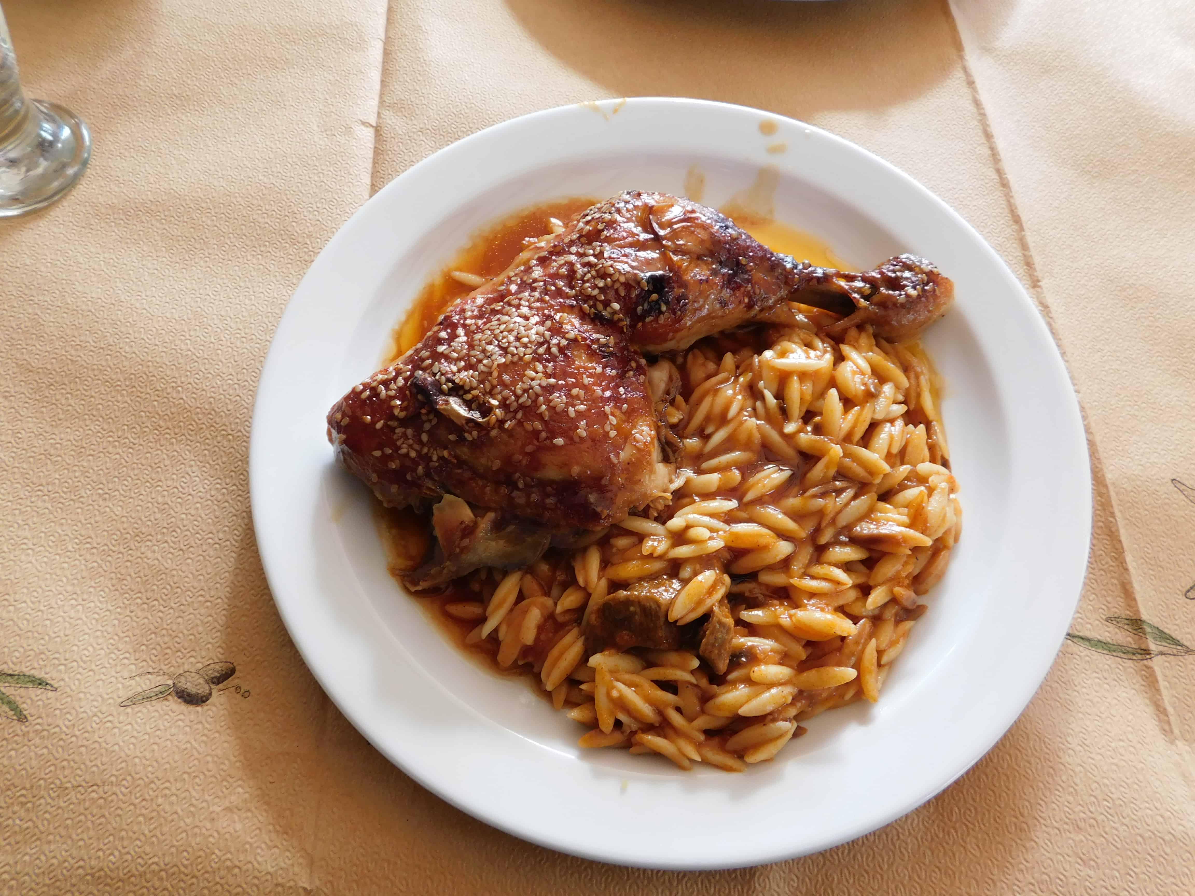 Easy Chicken Recipe with Orzo pasta (Giouvetsi Kotopoulo)